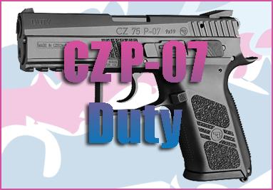 CZ 75 P-07 / Duty
