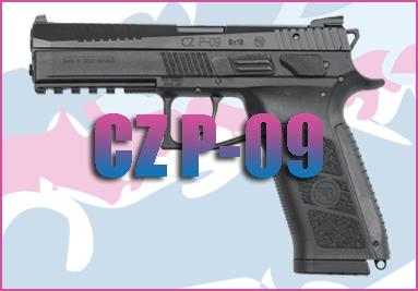 CZ 75 P-09